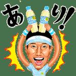 【無料スタンプ】松岡修造のスポーツに、これアリ!スタンプ|配布期間は2016年6月5日(日)まで