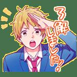 【限定スタンプ】虹色デイズ|LINEマンガ購入でプレゼント