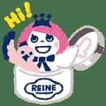 【無料スタンプ】レーヌちゃん&ヴァーベナくん 16種|配布期間は2016年6月6日(月)まで