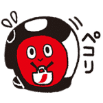 【無料スタンプ】「バリスタくん」スタンプ byネスカフェ|配布期間は2016年6月6日(月)まで