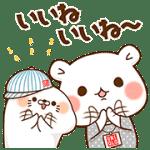 【無料スタンプ】毒舌あざらし&ゲスくま×ユニクロ|配布期間は2016年6月13日(月)まで