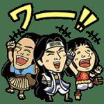 【無料スタンプ】特別版!三太郎と仲間たち 配布期間は2016年8月10日(水)まで