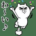 【無料スタンプ】ルーレット限定 目ヂカラ☆にゃんこ|配布期間は2016年10月24日(月)まで