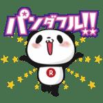 【無料スタンプ】動く!お買いものパンダ|配布期間は2016年6月27日(月)まで