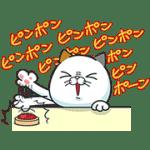 【無料スタンプ】タマ川 ヨシ子(猫)攻めすぎた第9弾!|配布期間は2016年6月27日(月)まで