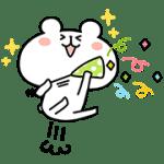 【無料スタンプ】LINE STORE×ゆるくまスタンプ|配布期間は2016年7月4日(月)まで
