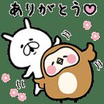 【無料スタンプ】フク子さん×ゆるうさぎコラボスタンプ|配布期間は2016年7月4日(月)まで