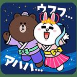 【無料スタンプ】ブラコニ☆恋の七夕スタンプ|配布期間は2016年7月18日(月)まで