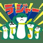 【無料スタンプ】三井住友銀行キャラクタースタンプ 第5弾|配布期間は2016年8月1日(月)まで