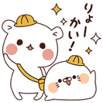 【無料スタンプ】毒舌あざらし&ゲスくま限定版|配布期間は2016年7月10日(日)まで
