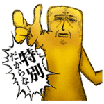 【無料スタンプ】Mrジェイムスプレミアム|配布期間は2016年7月10日(日)まで
