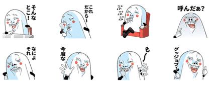Mr.上から目線【特別ムカつく版】