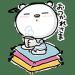 【無料スタンプ】ニトリのシロクマ|配布期間は2016年8月8日(月)まで
