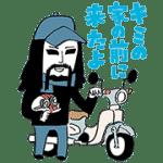 【無料スタンプ】Honda×金爆 原付スタンプ|配布期間は2016年11月3日(木)まで