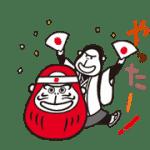【無料スタンプ】エネゴリくん|配布期間は2016年9月5日(月)まで