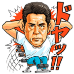 【無料スタンプ】宇梶さんの倒れるだけで腹筋スタンプ 配布期間は2016年9月5日(月)まで