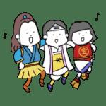 【無料スタンプ】動く♪ゆるっと三太郎と仲間たち|配布期間は2016年9月12日(月)まで