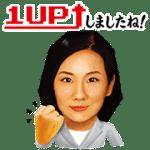 【無料スタンプ】住友生命 1UPスタンプ|配布期間は2016年12月18日(日)まで