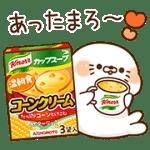 【無料スタンプ】「クノール®」&毒舌あざらし 「温朝食」|配布期間は2016年12月5日(月)まで