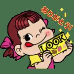 【無料スタンプ】動く!LOOK×ペコちゃん限定スタンプ|配布期間は2016年12月26日(月)まで