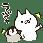 【無料スタンプ】キリン×ねこぺん日和 コラボスタンプ|配布期間は2016年10月10日(月)まで