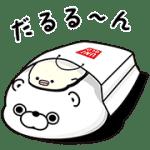 【無料スタンプ】くま100%×ユニクロ|配布期間は2016年10月31日(月)まで