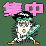 【無料スタンプ】A太とA子の、スポーツライフ|配布期間は2016年11月7日(月)まで