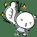 【無料スタンプ】ニトリのシロクマ|配布期間は2016年11月14日(月)まで