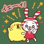 【無料スタンプ】しまうさ&ひよこさん コラボ!|配布期間は2017年1月12日(木)まで
