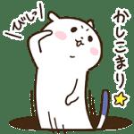 【無料スタンプ】ゆるカワおこじょ☆ひふみん登場|配布期間は2016年11月21日(月)まで