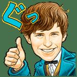 【無料スタンプ】ファンタスティック・ビースト|配布期間は2017年1月19日(木)まで