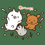 【無料スタンプ】ファンケル×ねこぺん日和 コラボスタンプ|配布期間は2016年11月28日(月)まで