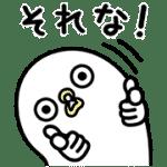 【無料スタンプ】うるせぇトリ×ユニクロ|配布期間は2016年12月5日(月)まで