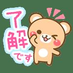 【無料スタンプ】パーフェクトワンx敬語くまさん 登場!|配布期間は2016年12月12日(月)まで