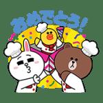 【無料スタンプ】LINE POPショコラ|配布期間は2016年12月19日(月)まで