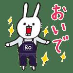 【無料スタンプ】ライトオン×ウサギのウー コラボスタンプ|配布期間は2016年12月26日(月)まで
