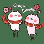 【無料スタンプ】キリン×うさまる コラボスタンプ|配布期間は2017年1月9日(月)まで