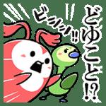 【無料スタンプ】ゆるカワ♪WOWくんと仲間たち|配布期間は2017年1月16日(月)まで