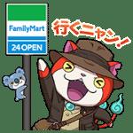 【無料スタンプ】妖怪ウォッチ3 スキヤキ コラボスタンプ|配布期間は2017年4月9日(日)まで