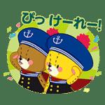 【無料スタンプ】LINE POP2xルルロロ|配布期間は2017年3月14日(火)まで