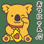 【無料スタンプ】コアラのマーチ|配布期間は2017年3月13日(月)まで