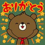 【無料スタンプ】関西電力(株)「はぴ太」スタンプ|配布期間は2017年5月18日(木)まで