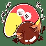 【無料スタンプ】ゆるっとキョロちゃん第2弾|配布期間は2017年5月25日(木)まで