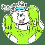 【無料スタンプ】はじめしゃちょー×稲垣|配布期間は2017年4月3日(月)まで