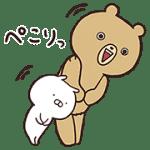 【無料スタンプ】うさまる×ユニクロ|配布期間は2017年4月3日(月)まで