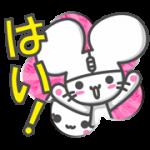 【無料スタンプ】マウスのチュ丸とモニャー春応援スタンプ♪ 配布期間は2017年4月17日(月)まで