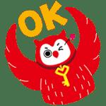 【無料スタンプ】フクロウのヨヨキー by代ゼミ|配布期間は2017年6月12日(月)まで