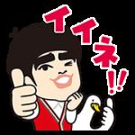 【無料スタンプ】加藤諒×アフラックコラボスタンプ|配布期間は2017年4月24日(月)まで