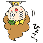 【無料スタンプ】ホコとのん Jocomomola×non 配布期間は2017年6月19日(月)まで