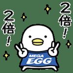 【無料スタンプ】メガ・エッグでんき割×うるせぇトリコラボ 配布期間は2017年6月21日(水)まで
